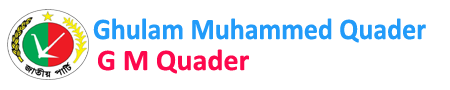 G M Quader